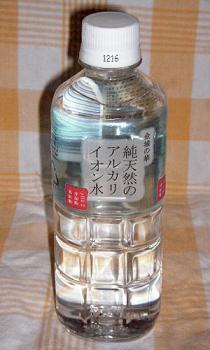 金城の華〜天然アルカリイオン水です