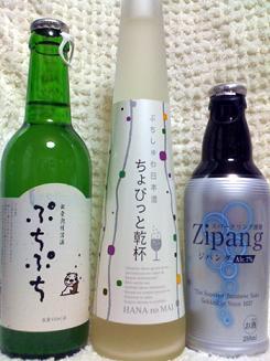 おしゃれで飲みやすい微発泡タイプの日本酒。