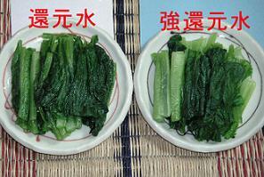 小松菜のゆで比べ♪